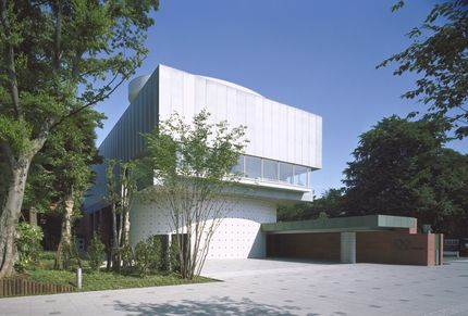 Exterior of The University Art Museum